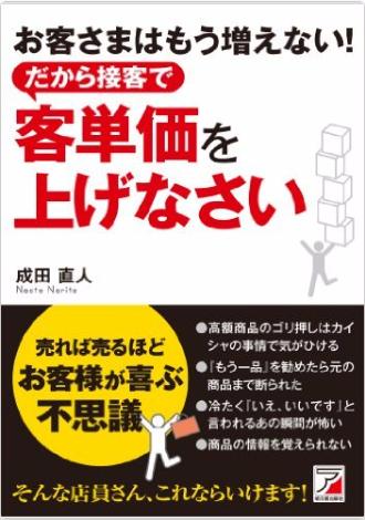 osusume-book