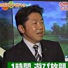 sasakiyasuji