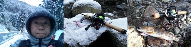 yamame-fishing-650